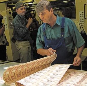 Банкнотная фабрика сколько стоит чешуя ивана грозного