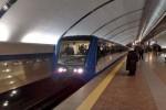 Украинский метрополитен