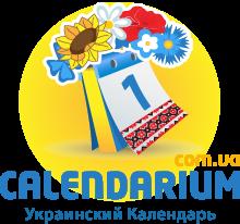 - www.Calendarium.com.ua