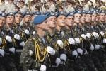 Сухопутні війська України
